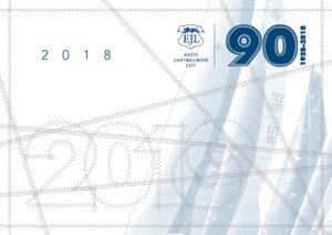 EJL kalender 2018 avaleht